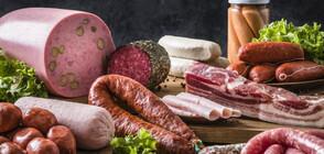 Проучване сочи няколко причини да бъдем вегетарианци