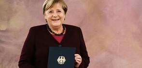 Меркел вече е служебен канцлер на Германия