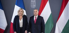 Марин Льо Пен се срещна с Виктор Орбан