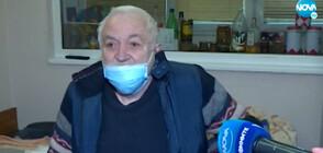 Мъж с COVID-19 чака 9 дни, за да бъде приет в болница (ВИДЕО)