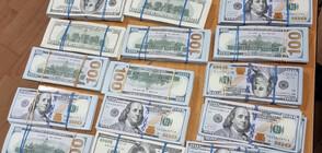 """Откриха недекларирани 200 000 долара на """"Лесово"""""""