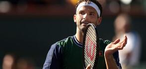 Обявиха Григор Димитров за най-красивия тенисист (ВИДЕО)