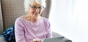 Увеличава се застаряващото население в страната, повечето са жени