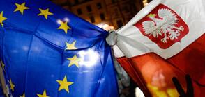 Съдът на ЕС глоби Полша с 1 млн. евро на ден до изпълнение на исканията на ЕК