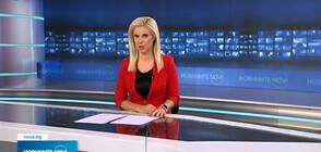 Новините на NOVA NEWS (27.10.2021 - 20:00)