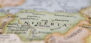 Над 12 милиона деца в Нигерия не ходят на училище заради страх от отвличане