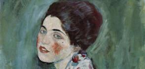 Излагат открадната преди четвърт век творба на Густав Климт (ВИДЕО+СНИМКИ)