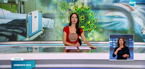 Новините на NOVA (27.10.2021 - късна)