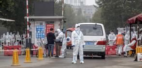 Трети град в Китай под ключ заради нови случаи на COVID-19