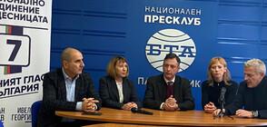 Горан Благоев: ЕС е завладян от корпоративни интереси и либерални икономически лобита
