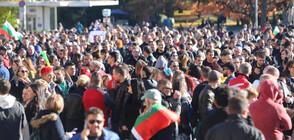 Бизнесът излезе на национален протест заради новите COVID мерки (ВИДЕО+СНИМКИ)