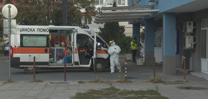 НОВИ МЕРКИ В БУРГАС: Може да спрат плановите прием и операции в града