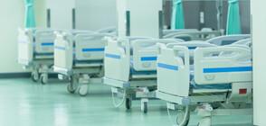 Разкриват специална база за лечение на COVID пациенти