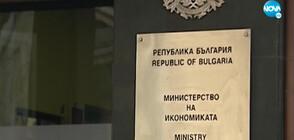 Документите, подписвани от Кирил Петков, могат да се оспорват един по един