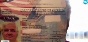 В САЩ издадоха първия паспорт на полово неутрален човек