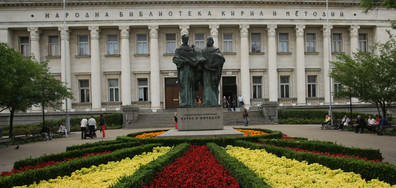 МИСИЯ ОБРАЗОВАНИЕ: Успели българи в ефира на NOVA на 24 май