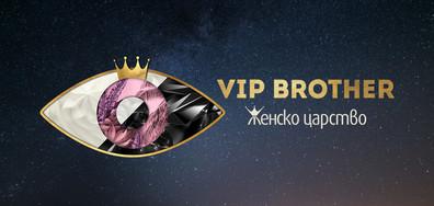 Големият финал на VIP Brother 2018 по NOVA спечели зрителите в петък вечер