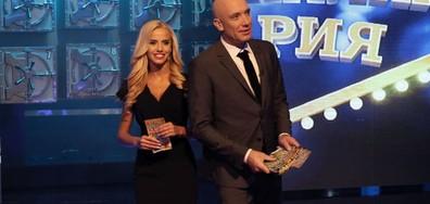 Забавление и страхотни печалби в Национална лотария