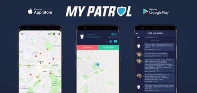 """Приложението """"Моят патрул"""" показва къде се намират полицейските патрули"""