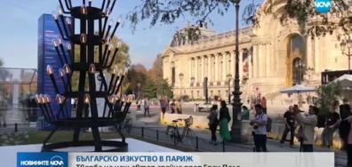 Скулптура на българин - в сърцето на Париж (ВИДЕО)
