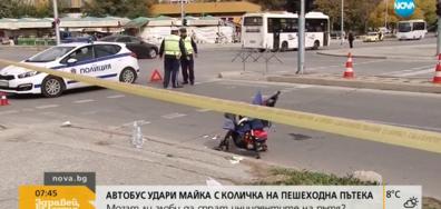 Ще остане ли в ареста шофьорът, блъснал майка с количка в Пловдив?