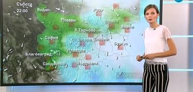 Прогноза за времето (19.10.2018 - централна)