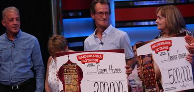 Захари и Рая раздадоха печалби за 1 359 500 лева в Национална лотария