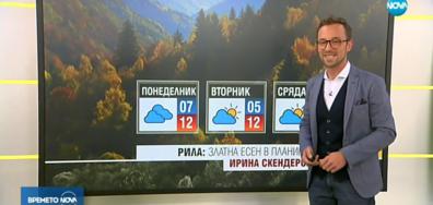 Прогноза за времето (22.10.2018 - сутрешна)