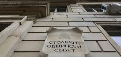 Георги Георгиев е новият председател на СОС