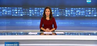 Новините на NOVA (23.10.2018 - късна)
