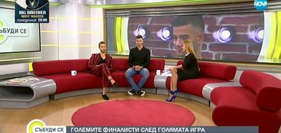 Наско и Константин: Във VIP Brother трябва да забравиш за егото си