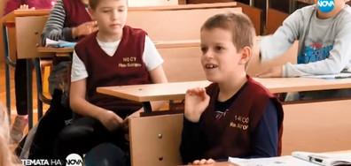 """""""Темата на NOVA"""": Училище с бариери (ВИДЕО)"""