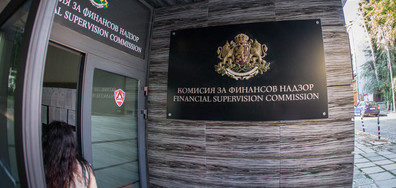 "КФН предостави резултатите от проверката на ""Еврохолд"" на прокуратурата и ДАНС"