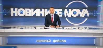 Новините на NOVA (14.11.2018 - обедна)