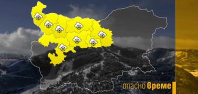 ОПАСНО ВРЕМЕ: Студ сковава Северозапада, възможни са поледици