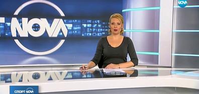 Спортни новини (20.11.2018 - късна)
