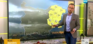 Прогноза за времето (19.12.2018 - сутрешна)