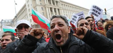 Протест на ромски организации пред Министерския съвет