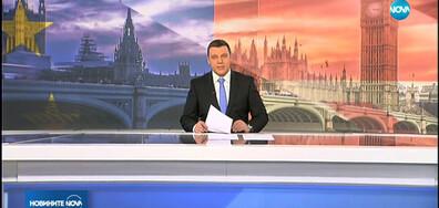 Новините на NOVA (16.01.2019 - обедна)