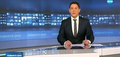 Новините на NOVA (18.01.2019 - 9.00 ч.)