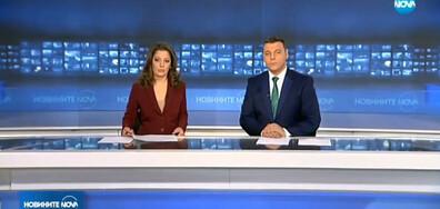 Новините на NOVA (19.01.2019 - централна)
