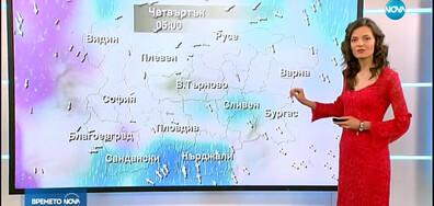 Прогноза за времето (23.01.2019 - централна)