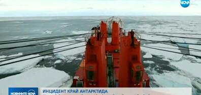 Изследователски кораб се удари в айсберг край Антарктида (ВИДЕО)