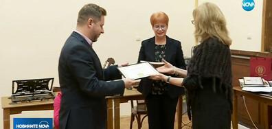 ОТЛИЧИЕ: Националната библиотека награди NOVA за цялостен принос
