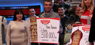 """Варненец спечели 500 000 лева от билет """"Златните пирамиди. Съкровищата на фараона"""""""
