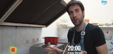 """Френска магия в кухнята с Любомир Ковачев в """"Черешката на тортата"""""""