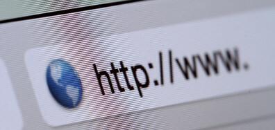 Русия планира да се изключи изцяло от международния интернет