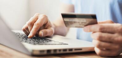"""""""Алтернатива файненшъл"""" чака и лиценз за електронни пари от БНБ"""