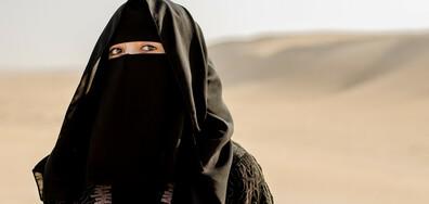 Мобилно приложение не позволява на жените да напускат Саудитска Арабия