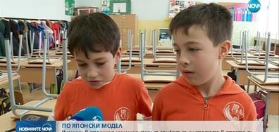 ПО ЯПОНСКИ МОДЕЛ: Ученици от София сами чистят класните си стаи (ВИДЕО)